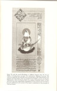 'Imam Ali with his sword', image from the book: ' The sacred foundation of Justice in Islam'. World Wisdom / Sacred web Publishing. 2006
