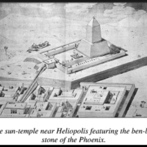 helios_ben_ben